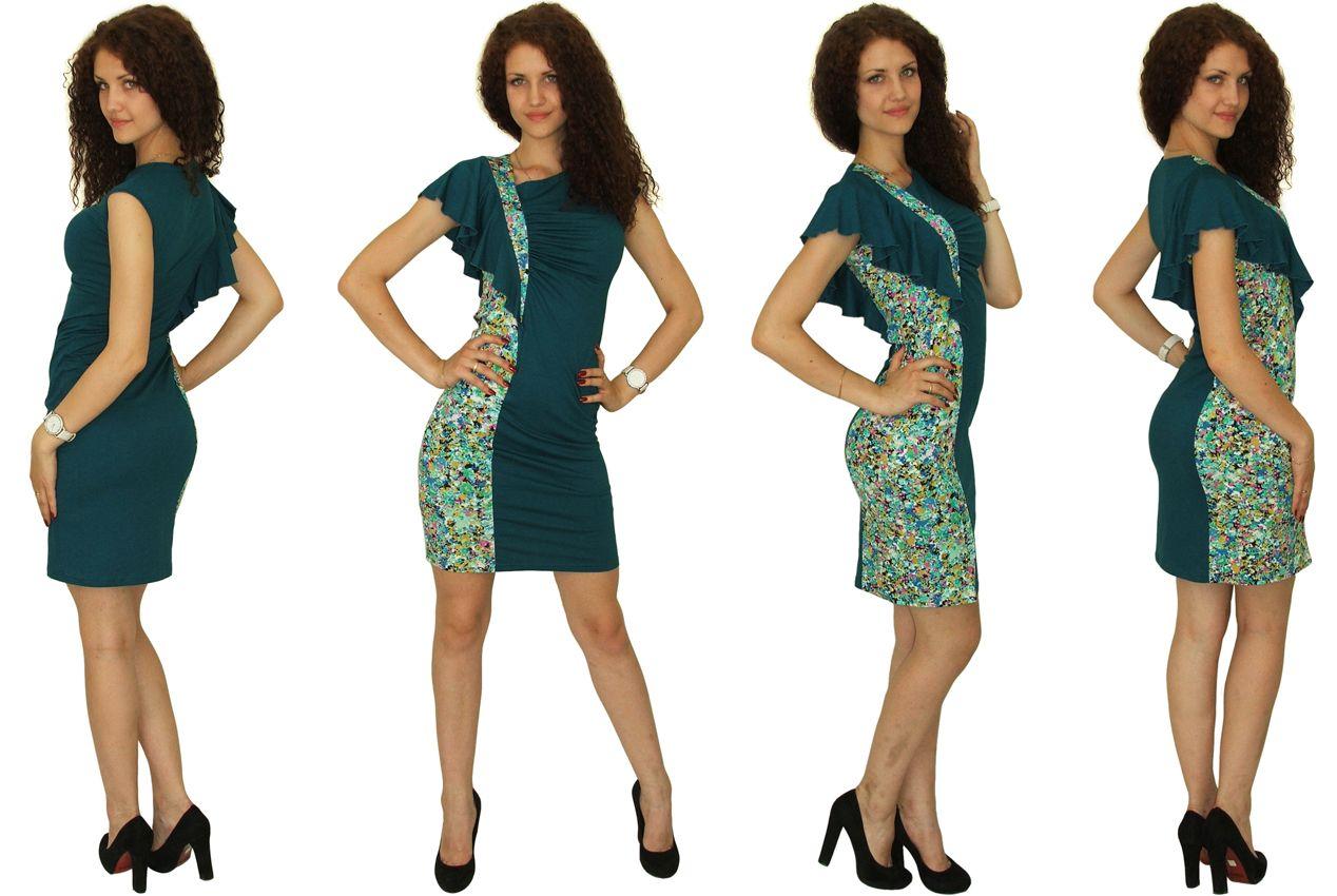 Женская Одежда Оптом Новый Год